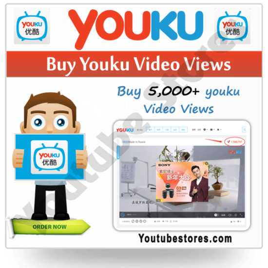 Buy Youku Video Views